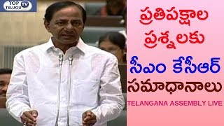 CM KCR Supearb Answers Opposition Questions | 4th Day Telangana Assembly LIVE Top Telugu TV