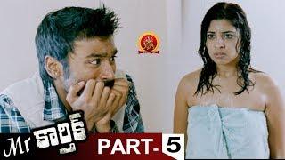Mr.Karthik Full Movie Part 5 - Dhanush, Richa Gangopadhyay - Selvaraghavan