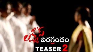 Laxmi's Veera Grandham Movie Teaser 2 | Kethireddy Jagadishwar Reddy