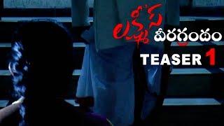 Laxmi's Veera Grandham Movie Teaser 1 | Kethireddy Jagadishwar Reddy
