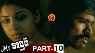 Mr.Karthik Full Movie Part 10 - Dhanush, Richa Gangopadhyay - Selvaraghavan