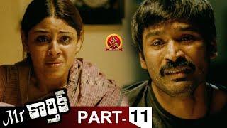 Mr.Karthik Full Movie Part 11 - Dhanush, Richa Gangopadhyay - Selvaraghavan