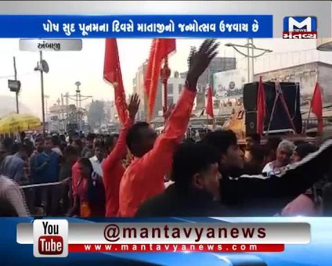 Ambaji: Maa Ambaji Pragatya Divas Celebration