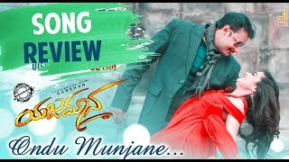 Ondu Munjane Yajamana Song Review | Challenging Star Darshan | Rashmika Mandanna