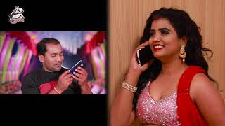 Suraj Savera का सुपरहिट गाना - Marab Miss Call - Bhojpuri Song 2019