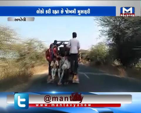 Amreli: Viral Video of risky travel in rickshaw