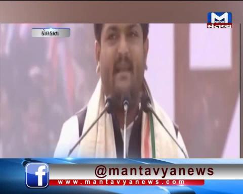 Kolkata: Patidar leader Hardik Patel on Mahagathbandhan rally