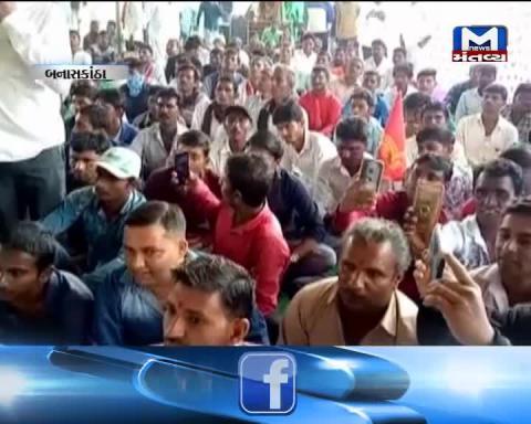Banaskantha: Congress MLA Alpesh Thakor flags off the Ekta Yatra of SC/ST/OBC Community