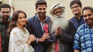 Kangana Ranaut Host Special Screening Of Manikarnika For World Famous Sadhguru