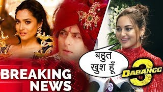 Sonakshi Sinha Reaction On Dabangg 3 Ankita Lokhande Wants To Work With Salman Khan