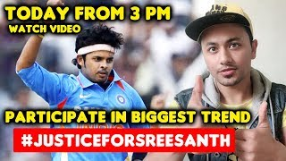 #JusticeForSreesanth | Trend Alert | Supreme Court Hearing On 22nd Jan | BCCI Life Ban
