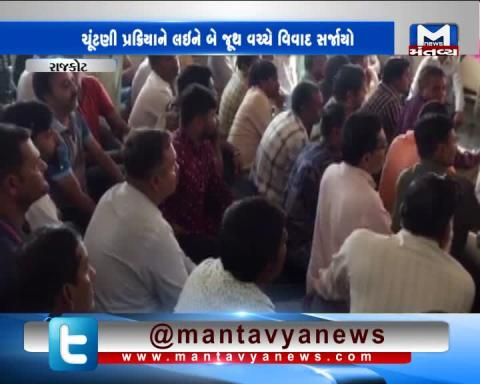 Rajkot: Clash between 2 groups in meeting of Saurashtra Kachha Brahm Samaj