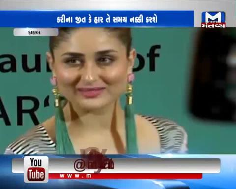 Kareena Kapoor may contest 2019 Lok Sabha elections from Bhopal