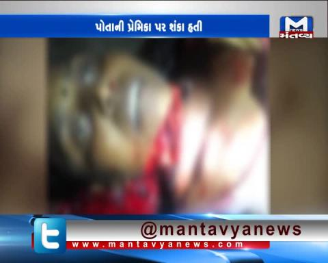 Kheda: A man has killed his girlfriend