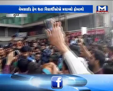 Surat: Students create ruckus after Technician CBT 2 website hacked