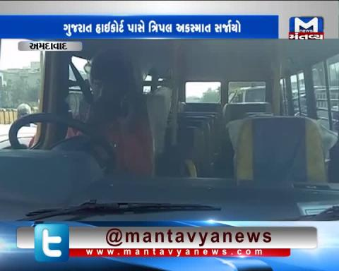 Ahmedabad: School Bus hits 2 cars near Gujarat High Court