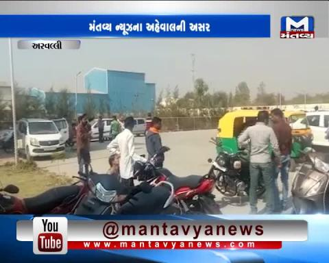 Aravalli: Agents have been moved out from Modasa RTO