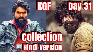 #KGF Movie Box Office Collection Day 31 In Hindi Version