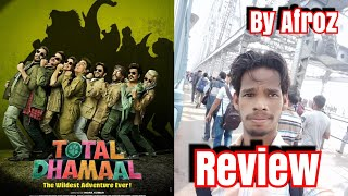 Total Dhamaal Trailer Review By Afroz