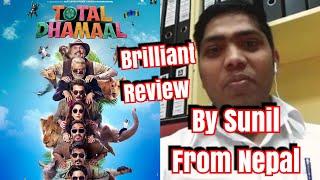 Total Dhamaal Trailer Review By Sunil Kapar