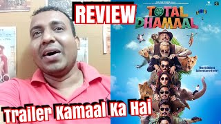 Total Dhamaal Trailer Review In Detail l My View On Lifetime Prediction