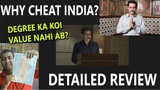 WHY CHEAT INDIA DETAILED MOVIE REVIEW
