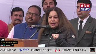 किरण खेर की ट्रिब्यून कॉलोनी को सौगात || ANV NEWS CHANDIGARH