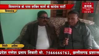 [ Sitarang ] सितारगंज में कांग्रेस पार्टी के वरिष्ठ नेता ब्लाक अध्यक्ष नेता से खास बातचीत