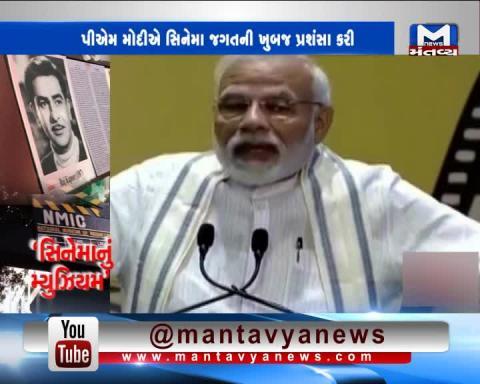 Mantavya Vishesh (19/01/2019)