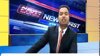 केंद्रीय मंत्री मनोज सिन्हा ने कहा, भ्रष्टाचारियों का अड्डा है सपा-बसपा  गठबंधन