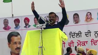 Arvind Kejriwal addressed the Massive gathering of People of Punjab in Barnala.