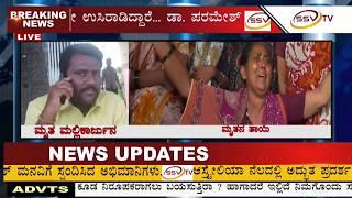 ಕಲಬುರಗಿ ಮರ್ಡರ್ : ಎಸ್ ಎಸ್ ವಿ ಟಿವಿ ಲೈವ್/ Crime Discussion on  accused shotted