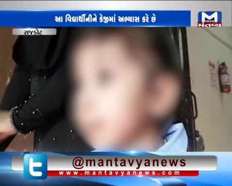 Rajkot: KG Student hospitalized after being thrashed by a teacher
