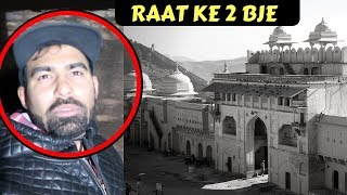 DON'T WATCH THIS | Finding Ghost In Nahargarh Fort - Jaipur