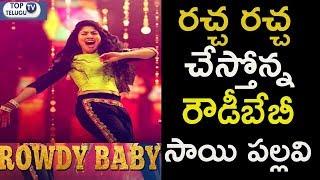Sai Pallavi Rowdy Baby Song Sets New Record | Maari 2 One Plus One Video Song Gets 100M Views