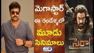 Megastar Chiranjeevi Coming With 3 Movies This Year | Koratala Shiva Fixed For Chiranjeevi 153