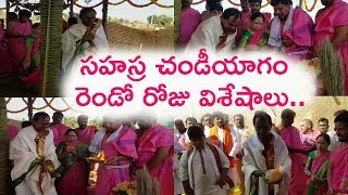 KCR Sahasra Chandi Yagam 2nd Day Exclusive Coverage | KCR KTR Harish Rao Kavitha At Chandi Yagam