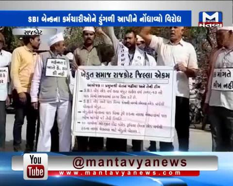 Jetpur:Farmers opposed by giving onion to SBI employees after they didn't get crop insurance money