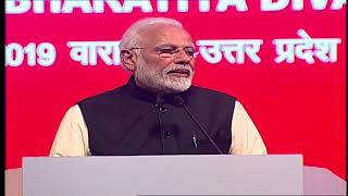 PM Shri Narendra Modi's speech at inauguration of 15th Pravasi Bharatiya Divas Convention in UP
