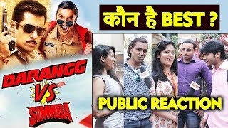 Dabangg Chulbul Pandey Vs Simmba | Which Is The Best Character ? PUBLIC REACTION | Salman Vs Ranveer