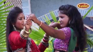 जोहत बाड़े सजनवा मोर - Bhojpuri Hot Song - Bhatar Milal Mauga - Anil Yadav Deewana
