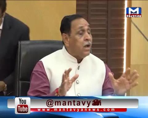 Gandhinagar: CM Vijay Rupani holds a press conference