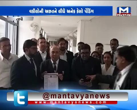Tapi: Vyara Bar Association demands for Govt. lawyers in lower court