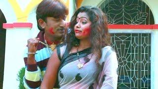 भउजइया रे रंग कहाँ लगवले - Rang Dalem Choli Me | Rohit Yadav | Bhojpuri Hot Holi Song 2017