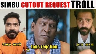 Simbu Request Fans - TROLL | Simbu Fans Reaction
