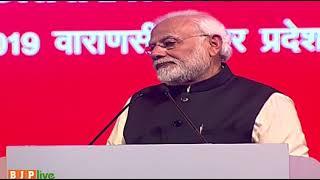 """प्रवासी भारतीय दिवस सम्मेलन में बोले पीएम मोदी  """"भारत बदल नहीं सकता"""", हमने इस सोच को ही बदल डाला"""