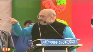 The upcoming elections will free Bengal from the tyranny of the TMC- Shri Amit Shah