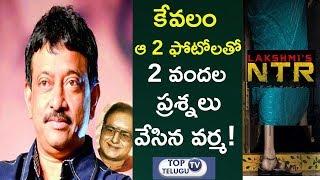 Ram Gopal Varma Rises Interesting Questions About Lakshmi's NTR   RGV NTR Biopic   Top Telugu TV