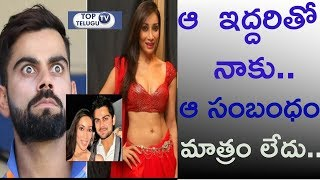 Sofia Hayat Makes Shocking Claim About Rohit Sharma Affair|Rohit Sharma | Sofia Hayat|Top Telugu TV