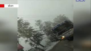 हिमाचल के सोलन में भारी बर्फ़बारी || ANV NEWS HIMACHAL